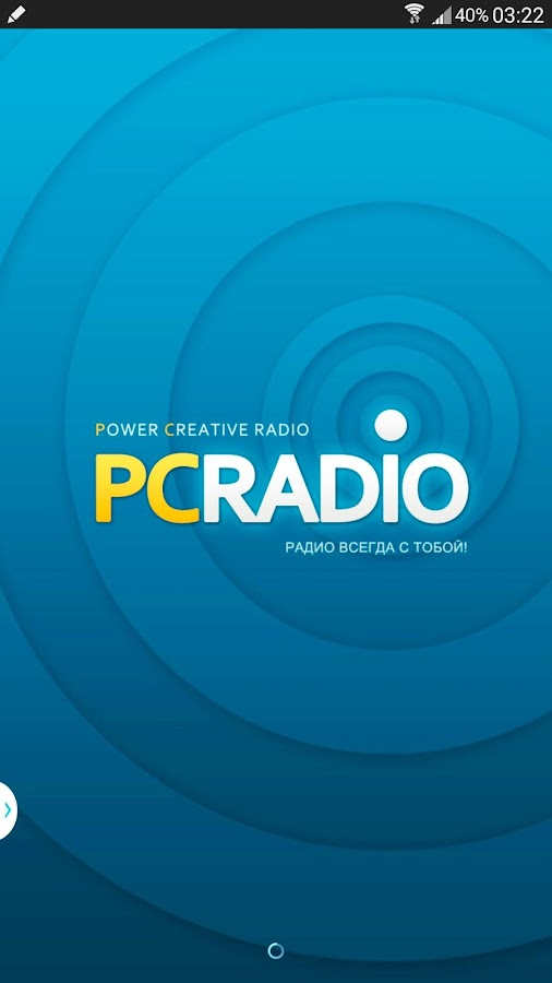Internet radio - PCRADIO - screenshot