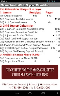MA Child Support Calculator- screenshot thumbnail