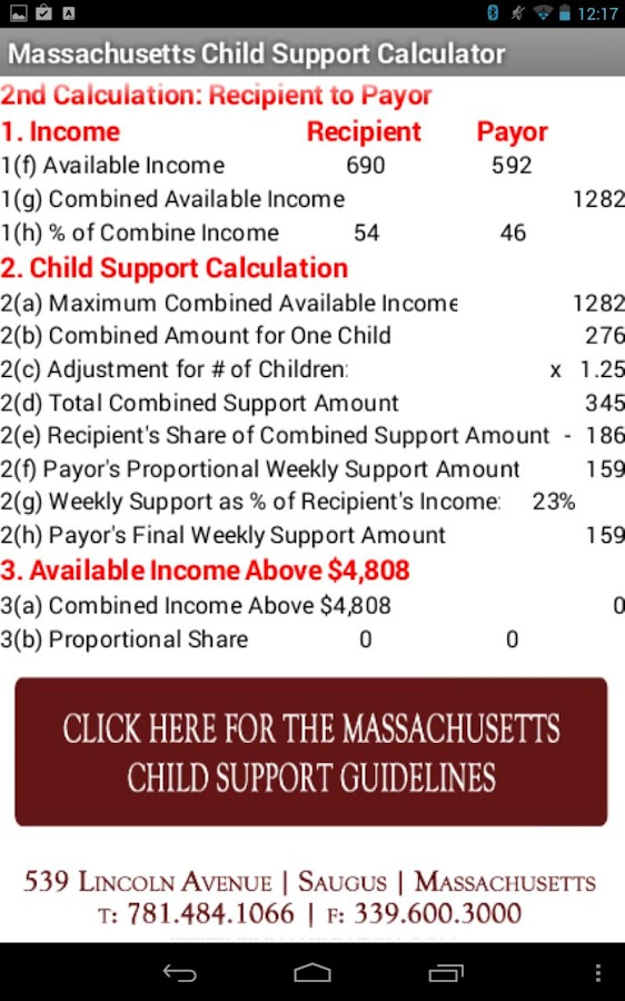 MA Child Support Calculator - screenshot