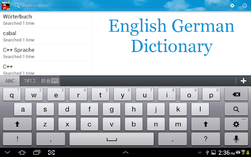 German English Dictionary