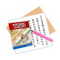 JLPT Practice Test N5 Demo logo