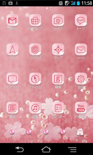 玩個人化App|きせかえ壁紙☆Happy Spring免費|APP試玩