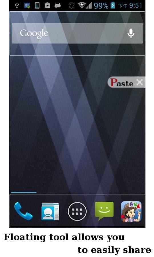 Paste - screenshot