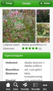 Plantenzoeker lite - screenshot thumbnail