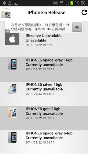 iPhone 6 內地 AOS iReserve 售卖专线
