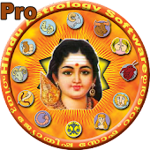 Horoscope English Pro - Supersoft Prophet