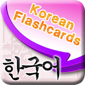Korean Vocabulary