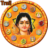 Horoscope Tamil - Supersoft Prophet