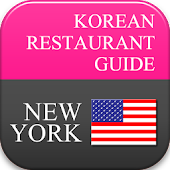 KoreanRestaurantGuide-NEW YORK