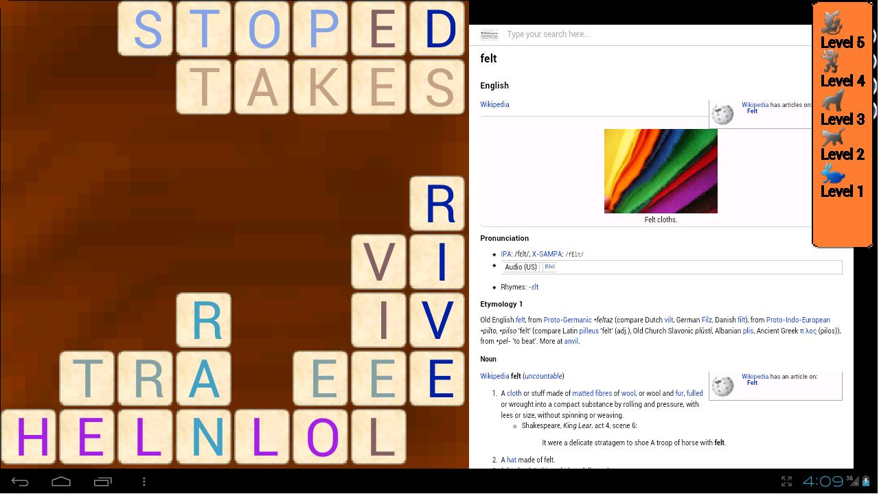 Word Puzzle- screenshot