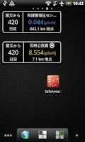 Screenshot of SafeAreaChecker2