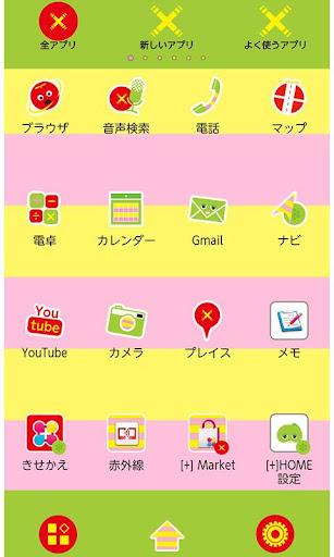 玩免費個人化APP|下載ガチャピン・ムック2 for[+]HOMEきせかえテーマ app不用錢|硬是要APP