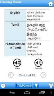 Learn Tamil by WAGmob - screenshot thumbnail