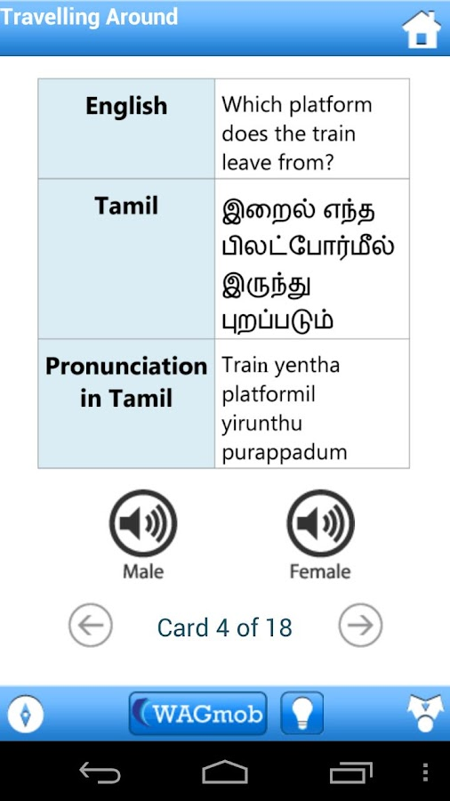 Learn Tamil by WAGmob - screenshot