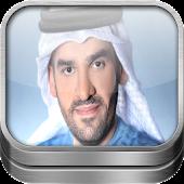 حسين الجسمي  - رنات نغمات