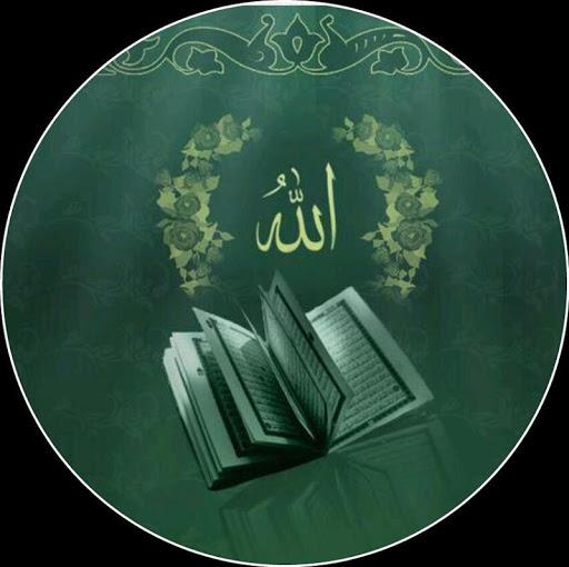İslami Şəkillər