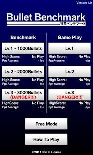 Bullet Benchmark- screenshot thumbnail