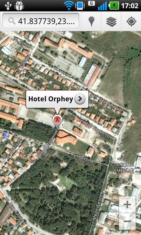 Hotel Orphey Bansko- screenshot