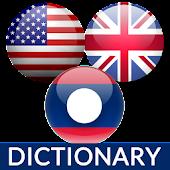 Lao English Dictionary