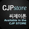 씨제이폰, CJP, 스마트폰 할인!! icon