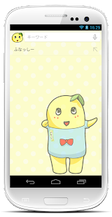 Funassyi Search Widget
