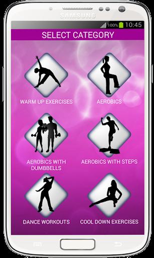 減肥有氧運動b
