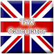 UK Tax Estimator