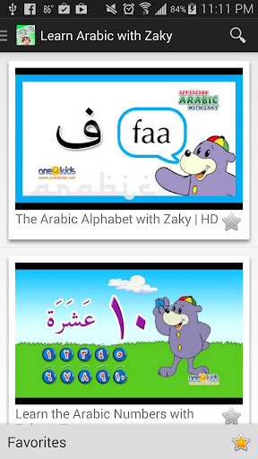 Islamic Cartoons for Kids