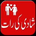 Shadi Ki Pehli Raat - 2015 icon