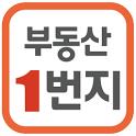 부동산1번지 부동산정보 서비스 icon