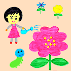 Busy Flower Bed icon