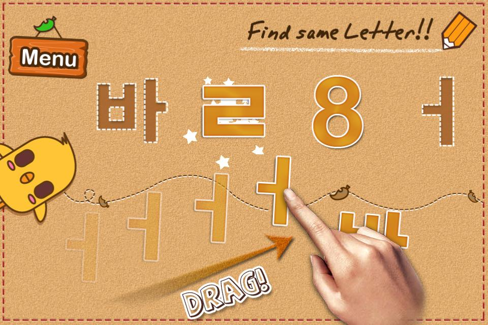 Korean 123 Read Write Practice- screenshot