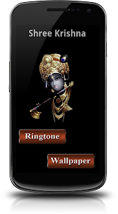 Krishna Ringtone HDWallpaper - screenshot thumbnail