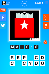 Icon Pop™ - Play Now! - screenshot thumbnail