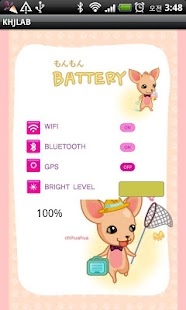 Mong Mong Battery Widget - screenshot thumbnail
