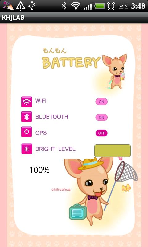 Mong Mong Battery Widget - screenshot