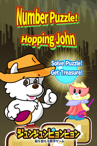 Number Puzzle Hopping John