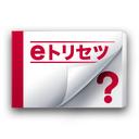 SH-01D 取扱説明書(Android 4.0)