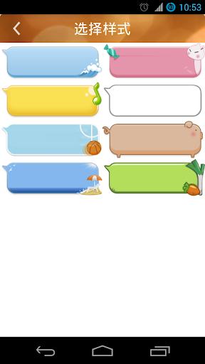 釣魚大師中文攻略app - 首頁