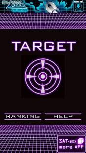 Target! - screenshot thumbnail