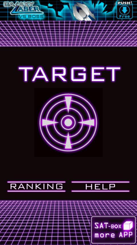 Target! - screenshot