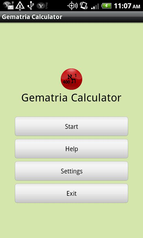 Gematria Calculator - screenshot