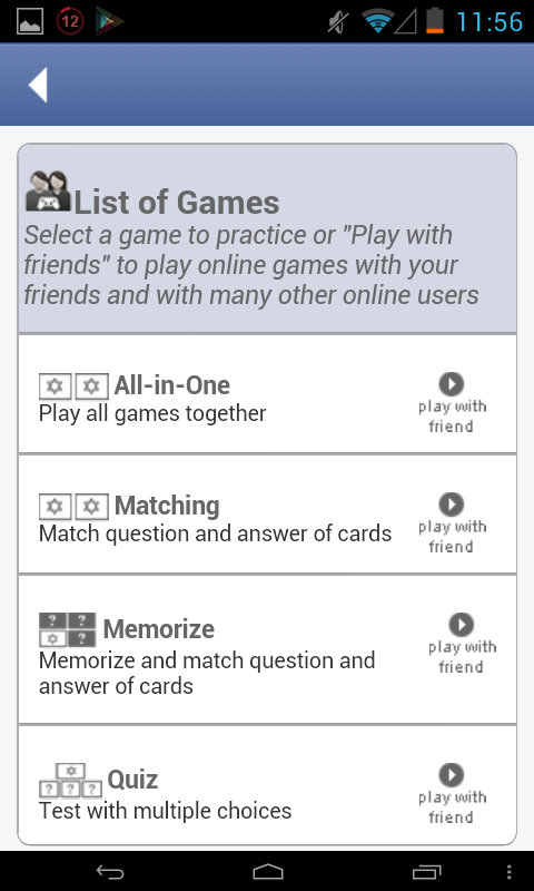 MPRE Flashcards - screenshot