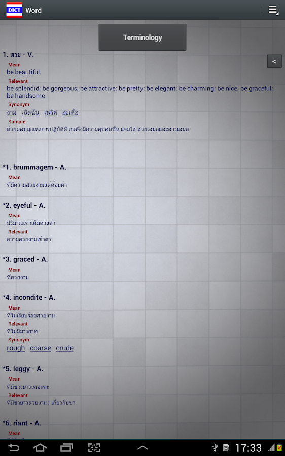 Thai Dict - screenshot