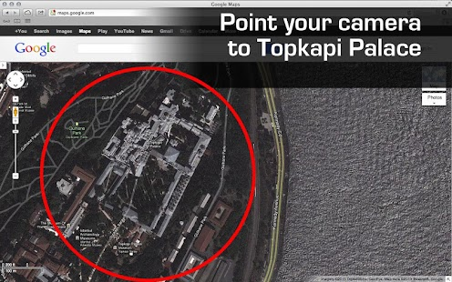 Topkapi Palace AR- screenshot thumbnail