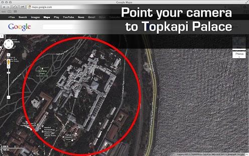 Topkapi Palace AR - screenshot thumbnail