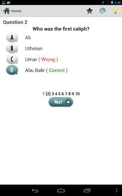 Islamic Quiz - screenshot