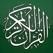 Quran Sound