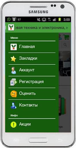Интернет магазин - YORRAH.ru