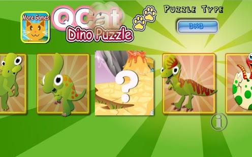 QCat - 幼兒的恐龍公園拼圖遊戲(免費)
